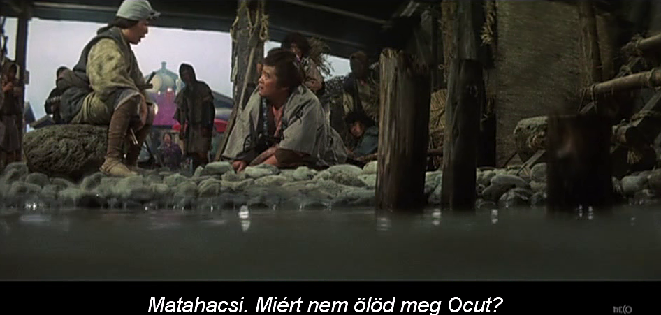 muszasi_1973-_01_1.png