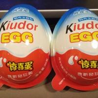 Majdnemgasztro: Kiudor tojás