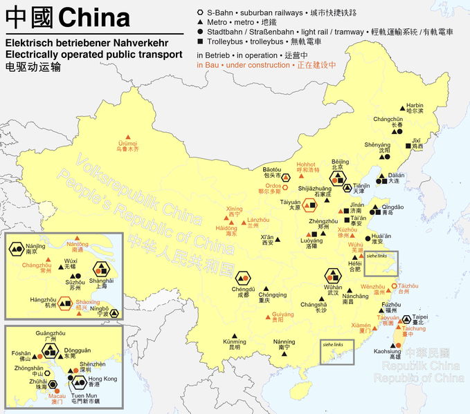 680px-opnv-systeme_in_china.png