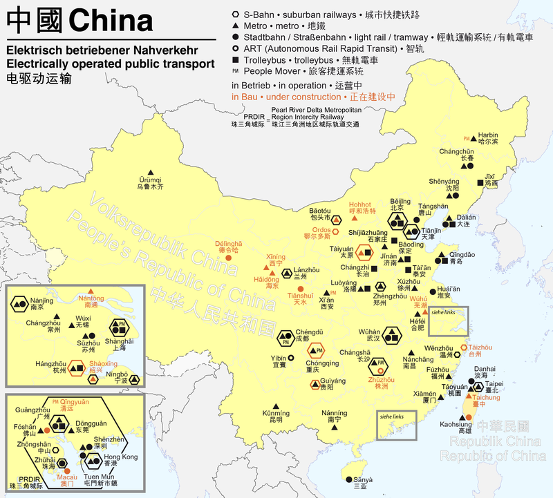 800px-opnv-systeme_in_china.png