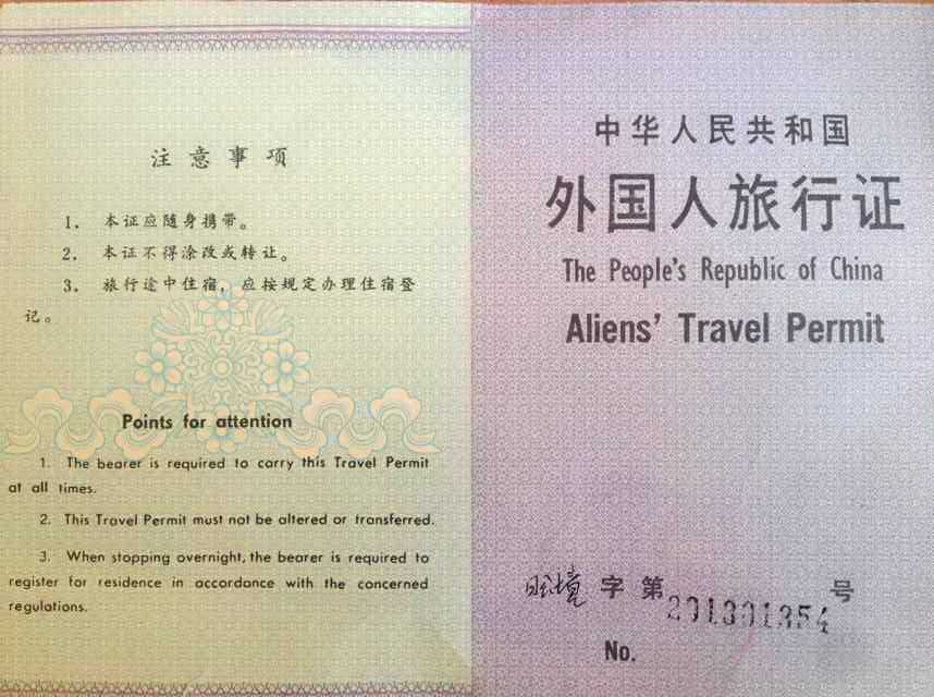 aliens-travel-permit.jpg
