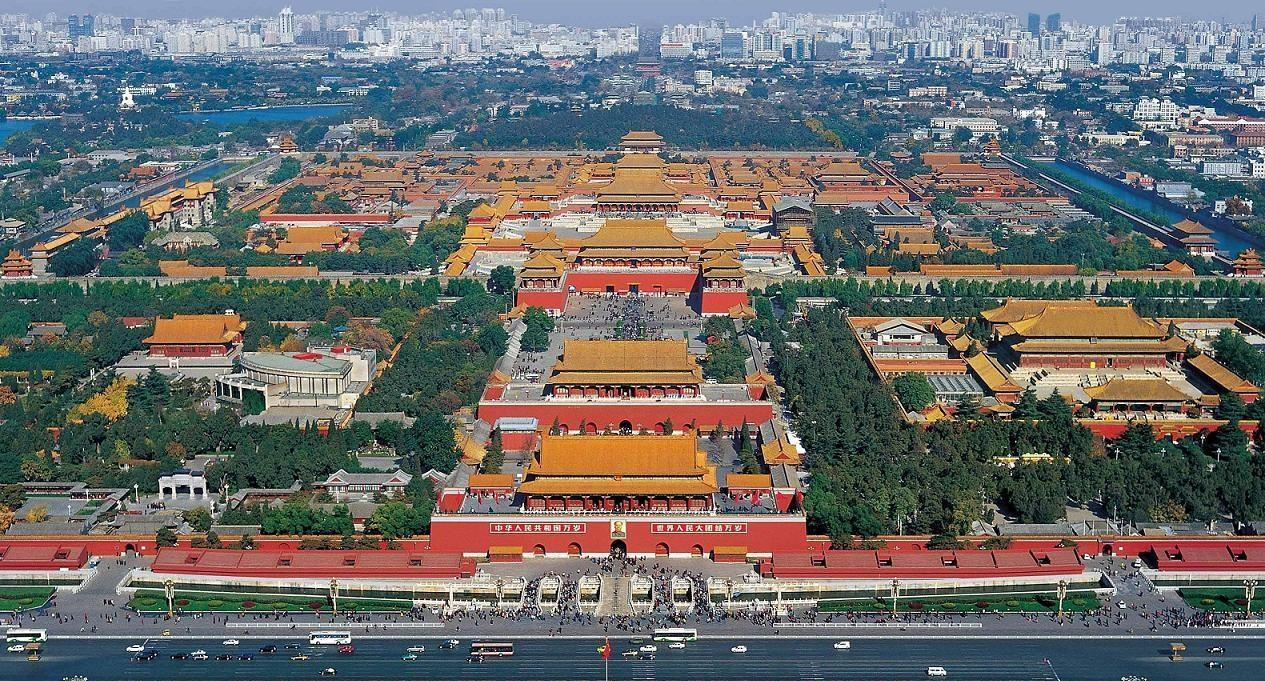 forbidden-city.jpg