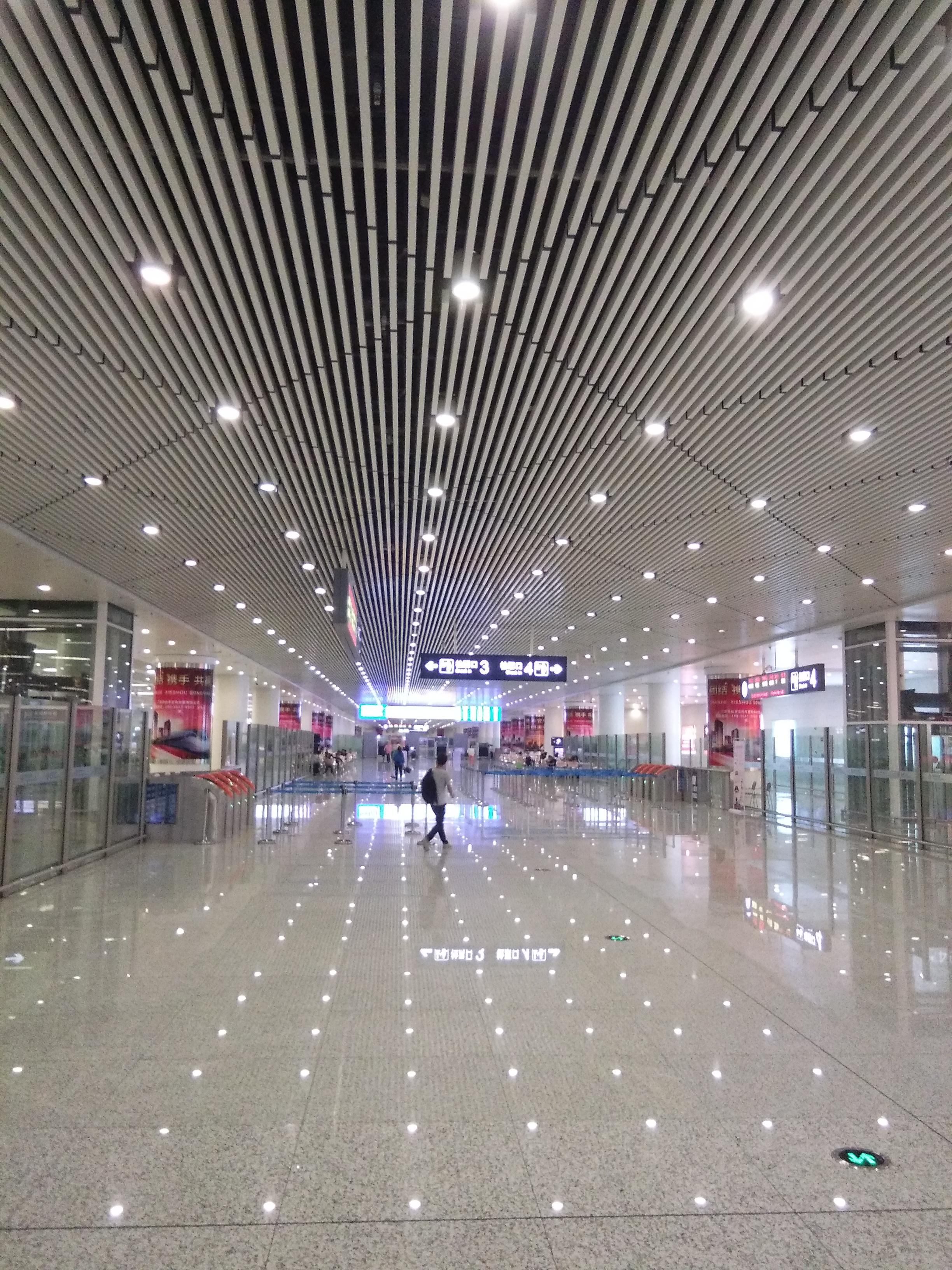 Futian vasútállomás
