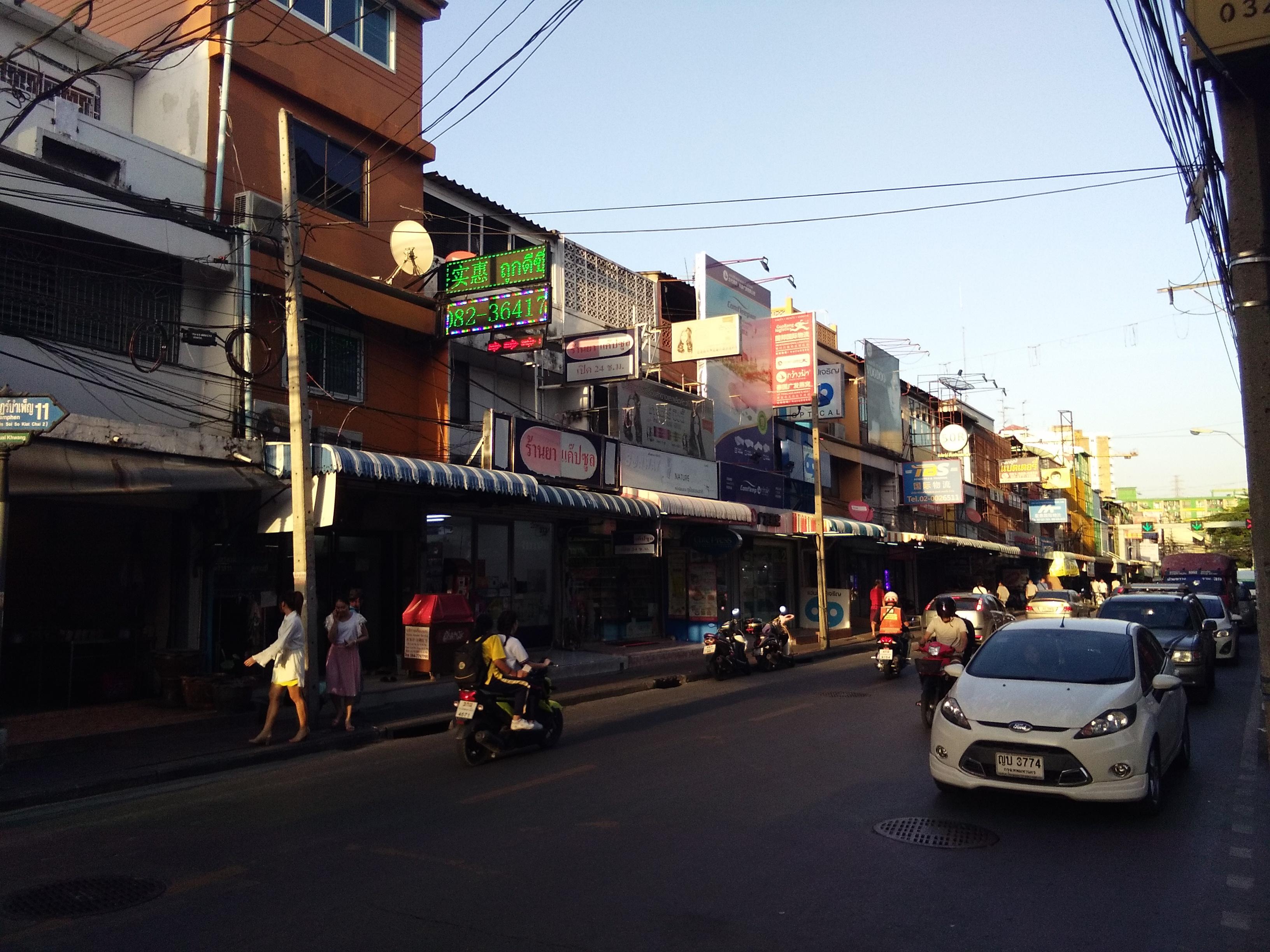 Ilyen kis utcák vannak erre a kínai negyedben