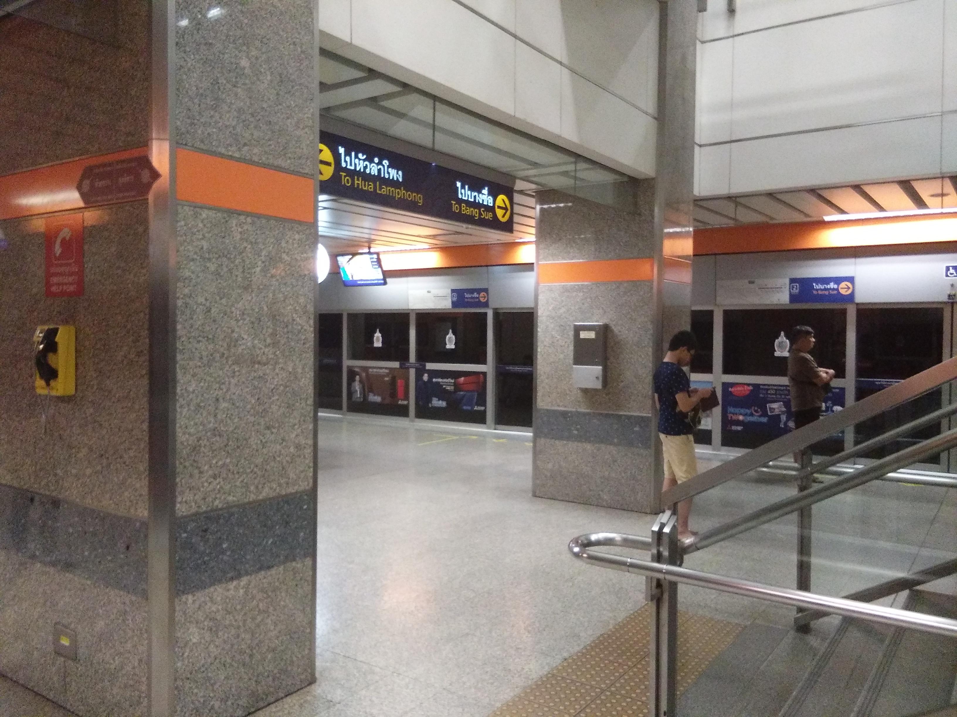 Huai Khwang állomás