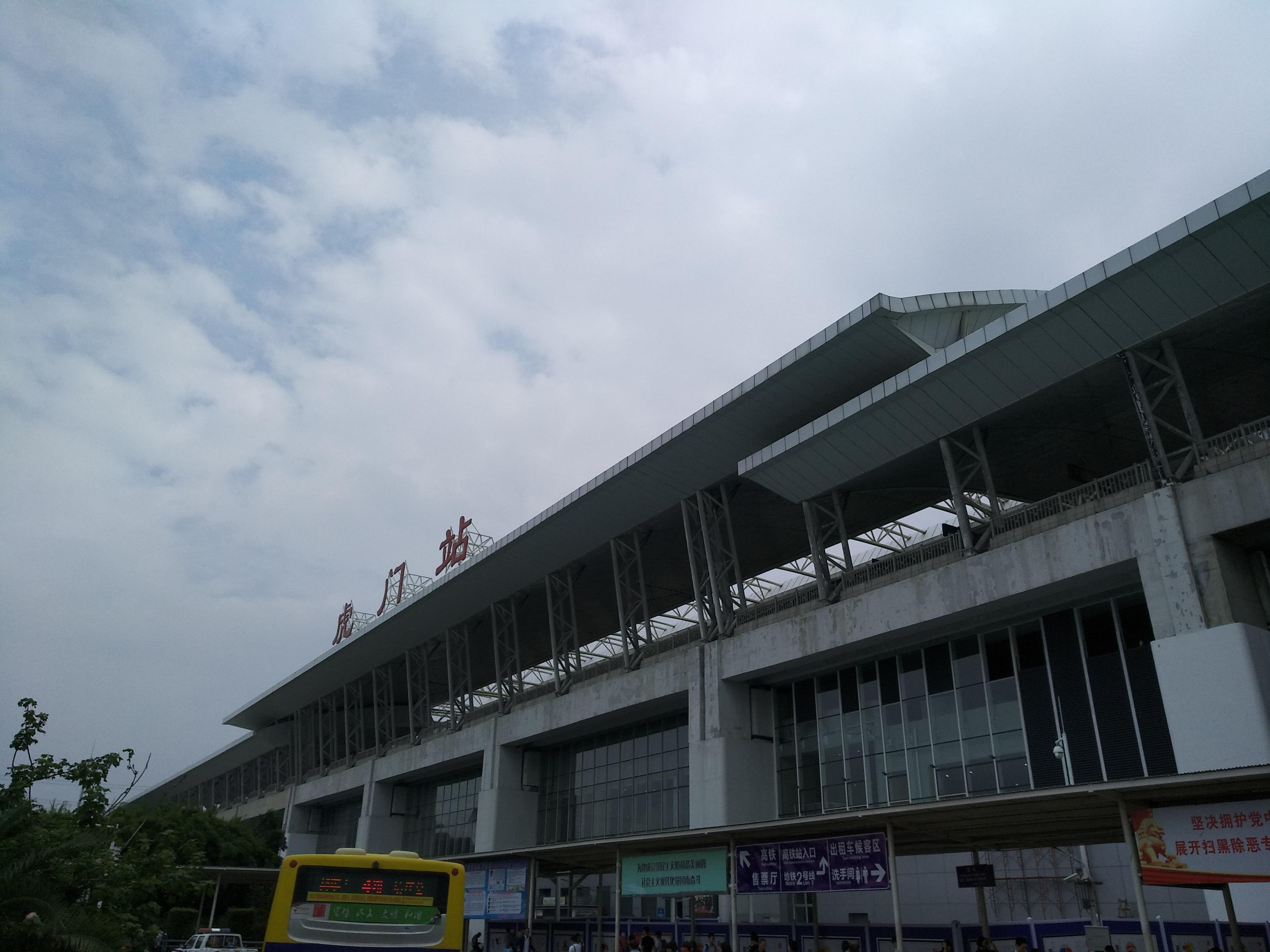 Humen vasútállomás