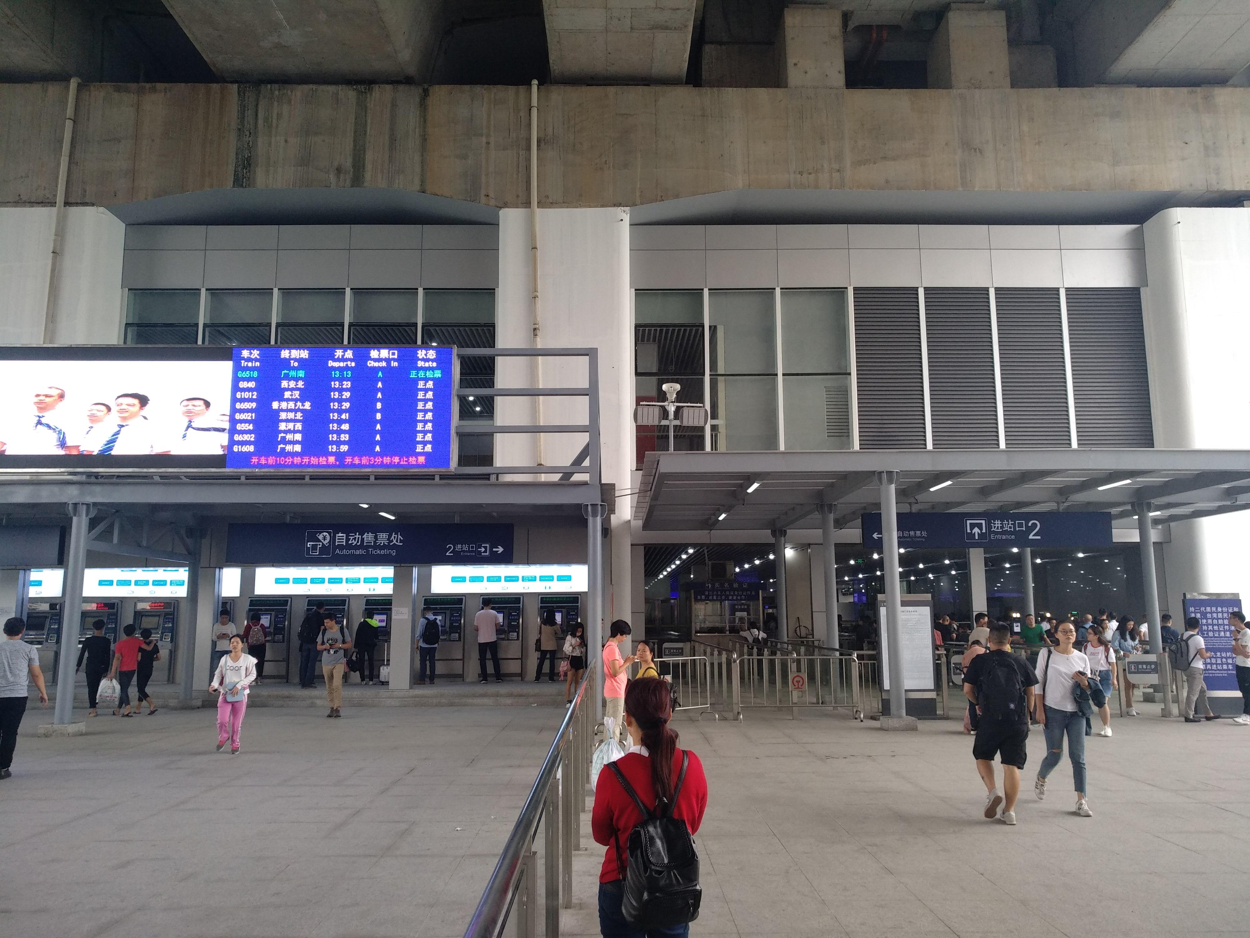 Bejárat az állomás területére