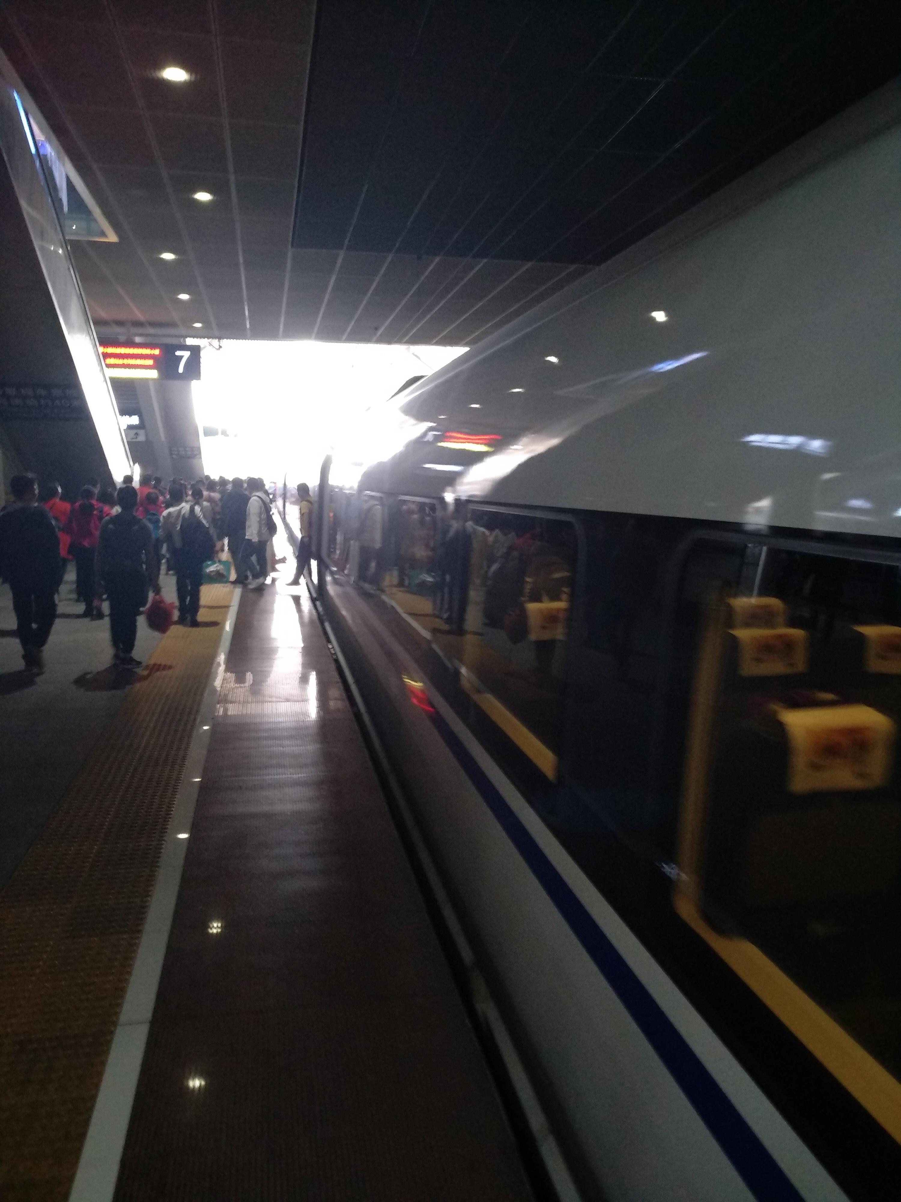 Shenzhenbei állomásra érkezvén