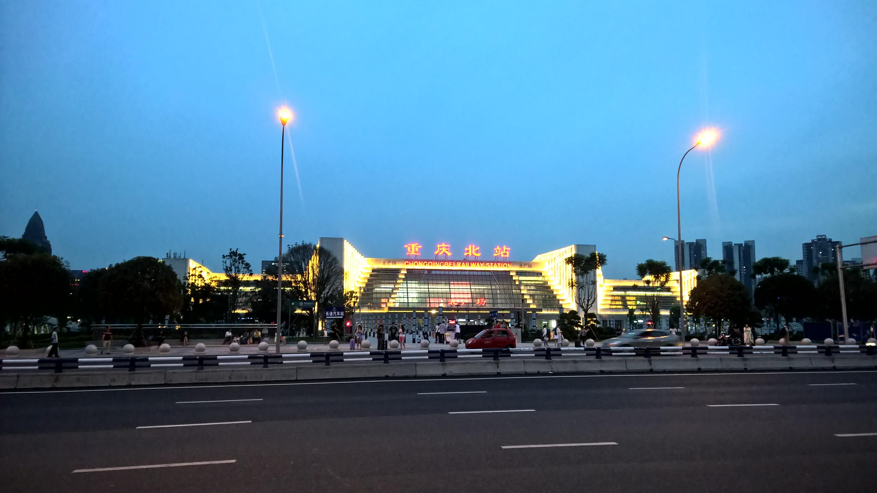 Chongqing, északi pályaudvar.