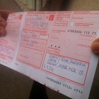 660 milliós csekket ragasztott Tóth Péter a szegedi Fidesz-irodára