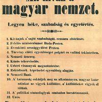Forradalmi emlékezet: a Landerer és Heckenast nyomda