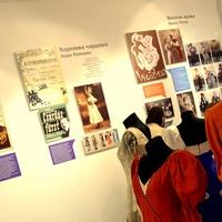 Miskolci operettkiállítás a világ legnagyobb színházi múzeumában