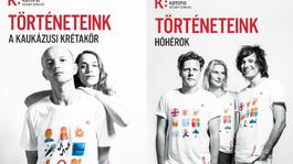 Emojikkal kampányol a budapesti Katona