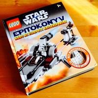 Lego Star Wars építőkönyv