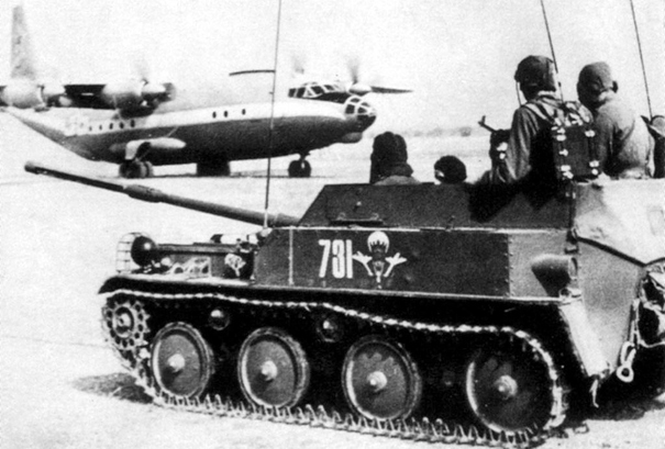 asu-57-2.jpg