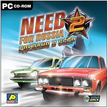 Need For Russia 2 (2008) PC