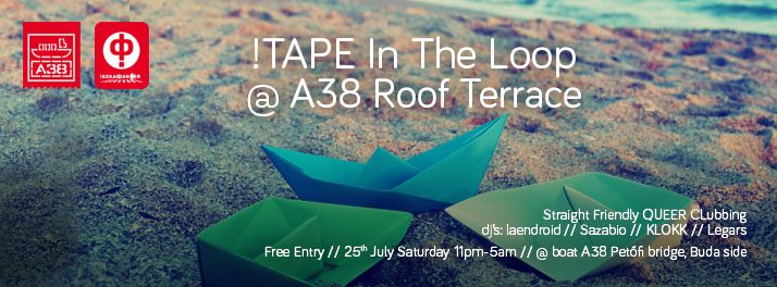 _tape_in_the_loop_2015-07-25_ver05.jpg
