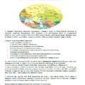 MEGHOSSZABBÍTVA! Keleti NYIT - Keleti Nyelveket Ismertető tanfolyamok Budapesten