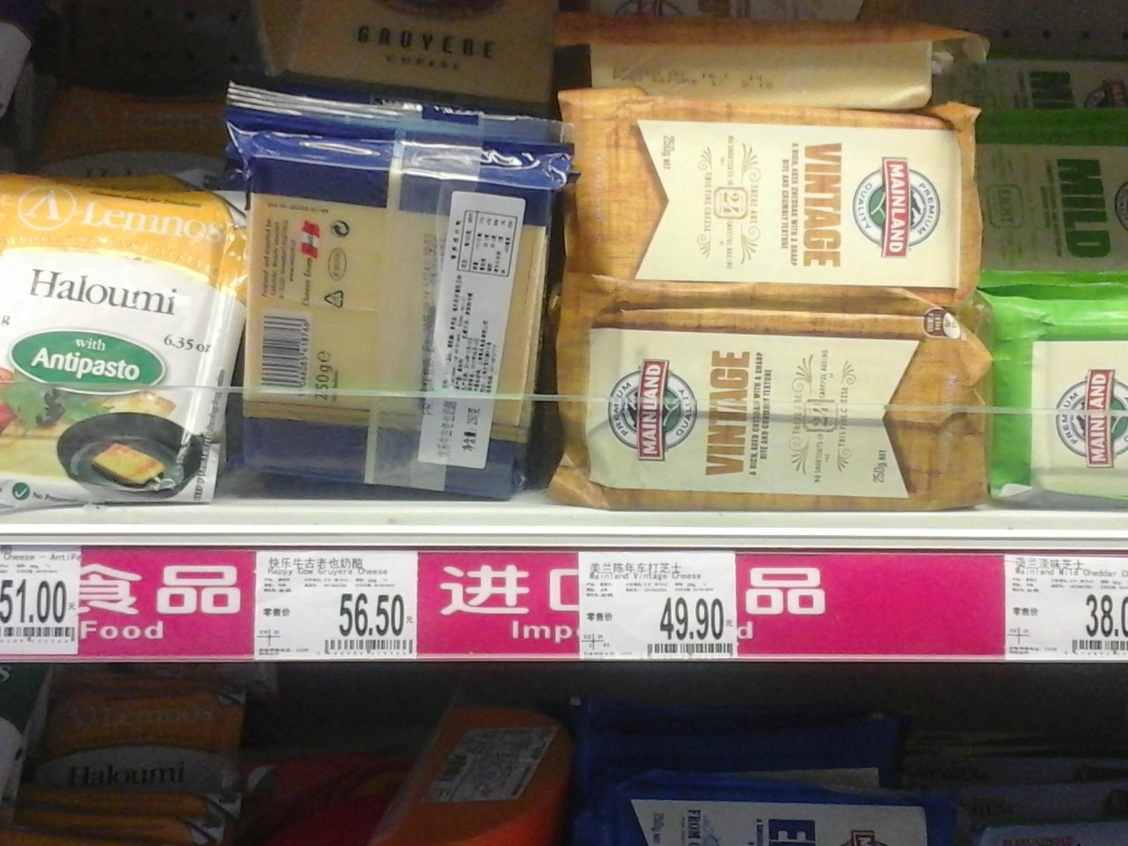 Az itteni hipermarketek kínálatához igen közel álló tejespult egy Shanghai-i  Carrefour hipermarketben.