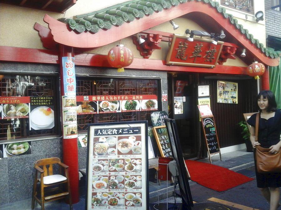 itt ettünk
