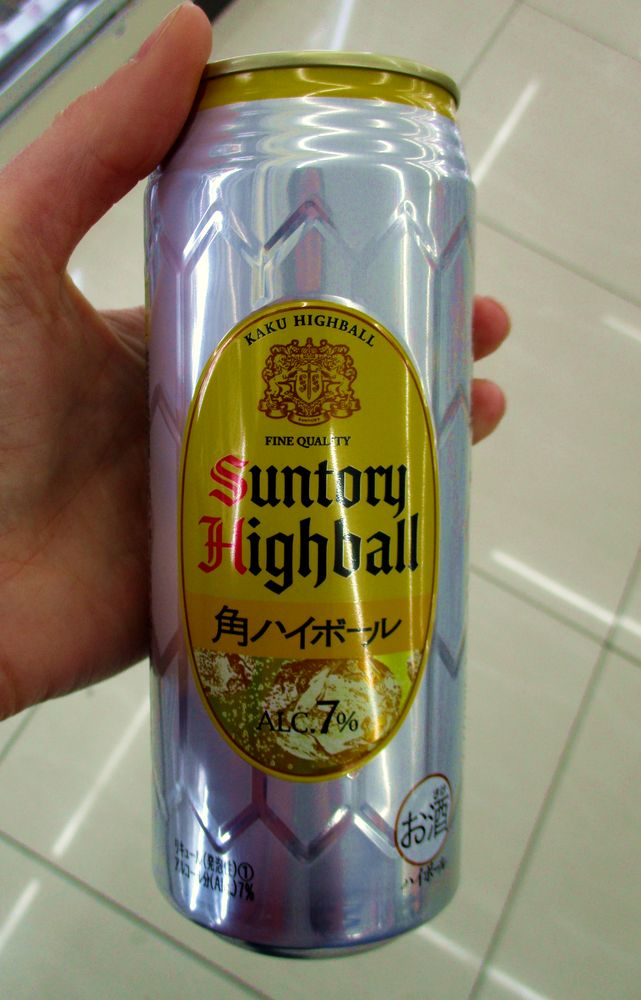 highball.jpg
