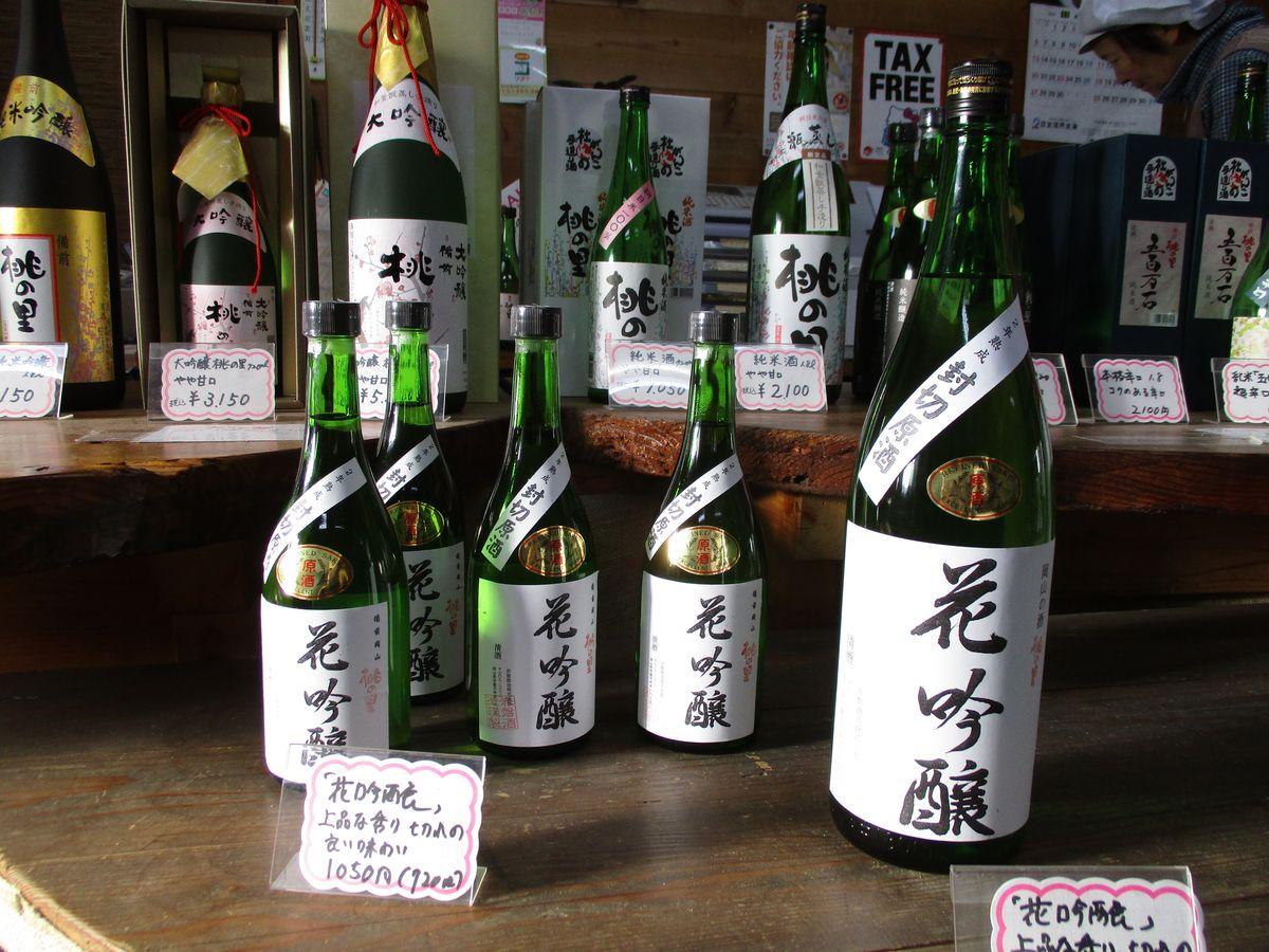 érlelt szakék