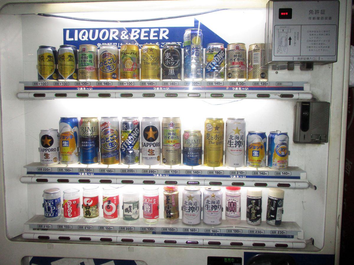 alkohol italautomata Oszakában