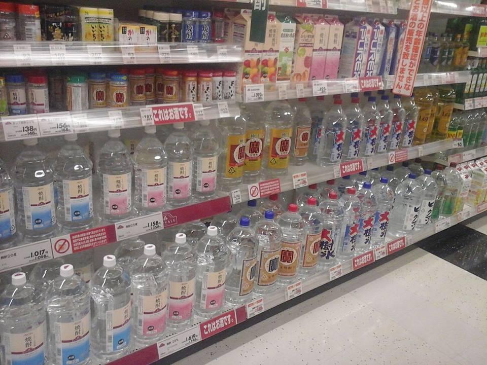 Tömények pohárnyitól gallonig :átlagos bolti sócsú felhozatal