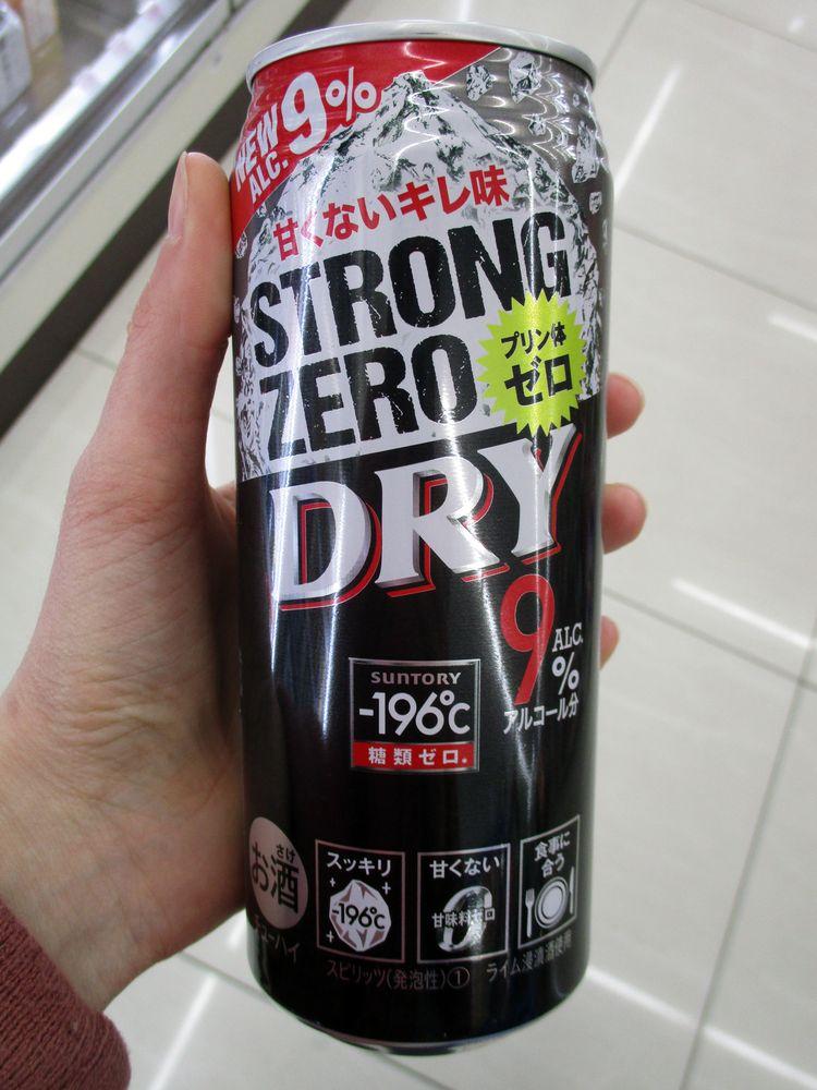 Ajapán piacon az első csúhai volt a Kirin Strong Zero nevű terméke