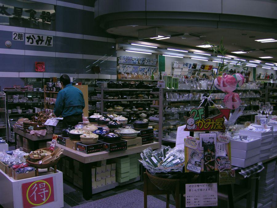 doguyasuji egyéb boltjai<br />