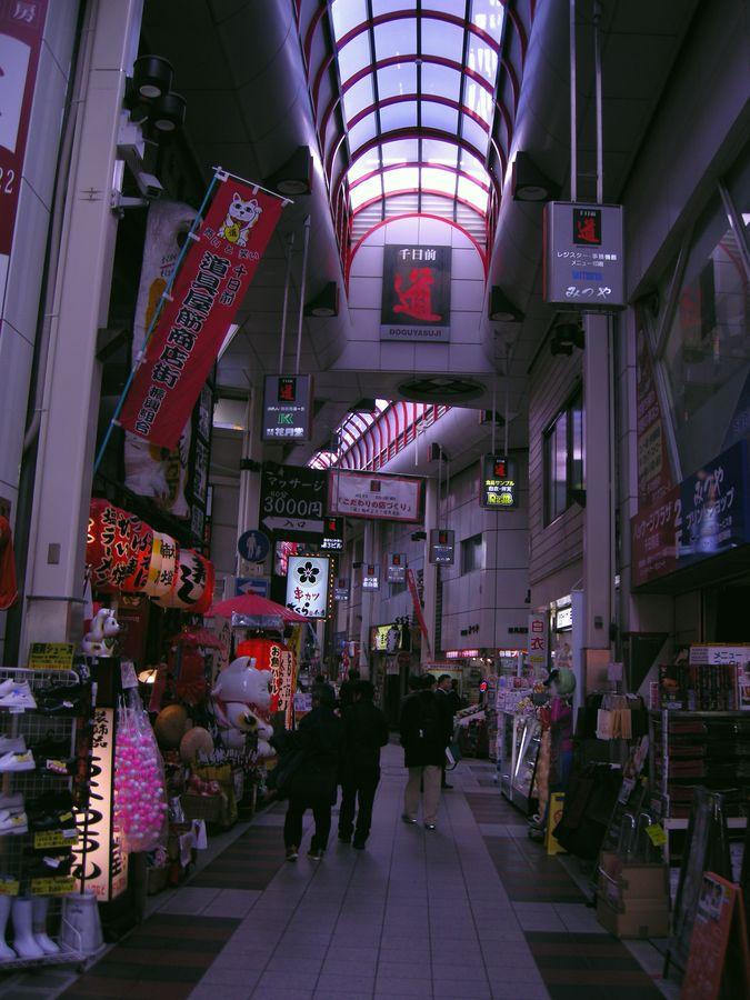 Doguyasuji bejárata