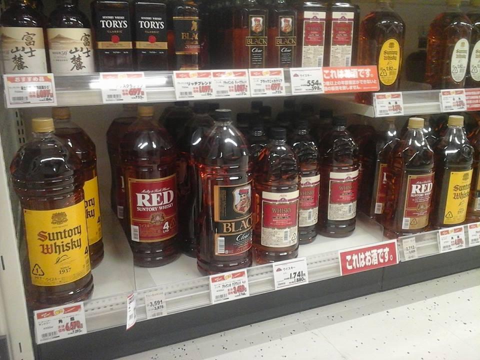 whiskey4l.jpg
