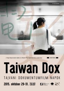 taiwandox_a4_poster.jpg