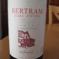 A ház bora - Erzsébet Királyné Park Hotel