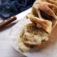 Fűszeres-sajtos hajtogatott kenyér