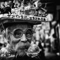 Utcai portrék Tokióból