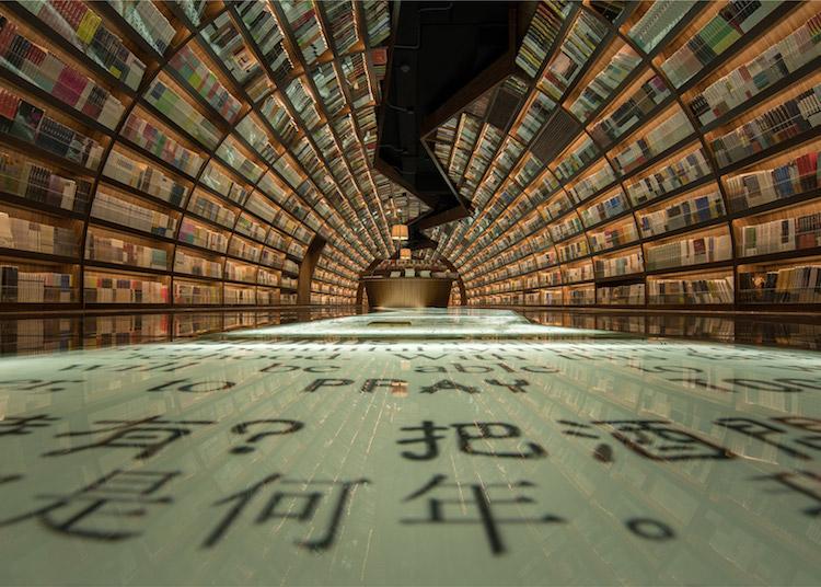 yangzhou-zhangshuge-3.jpg