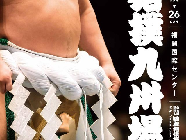 Novemberben Kyushu Basho!