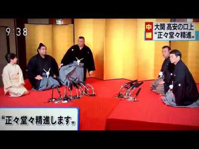 Takayasu ozeki rangot kapott!