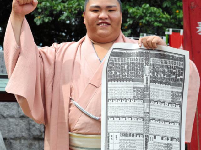 Pózolj banzuké-val! | 2017 Nagoya
