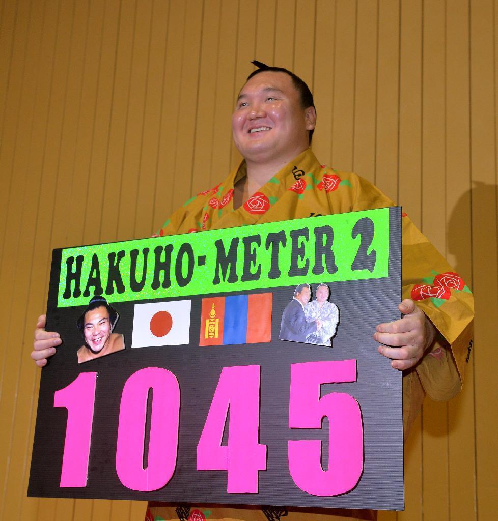 20170717-hakuho-meter.jpg