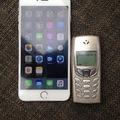 Retró: Nokia 6510