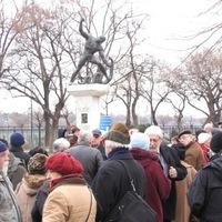 Február 13., Budapest, Szent István park