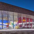 Nansan Kulturális Központ, Sencsen (ZDA)