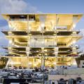 Eleven Eleven - a Herzog & deMeuron parkolóháza, Miami