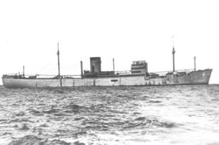 A Vice(admirális)