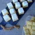 Kókuszos mályvacukor fehércsokival