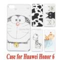 Honor 6 - vetélytárs bárkinek