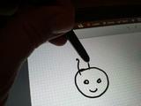 Galaxy Note 10.1: Ceruza-rajz-tábla (MIF: 9)