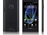 Telefont a vízbe ejtők figyelem: Vízálló mobillal jelentkezik a Panasonic